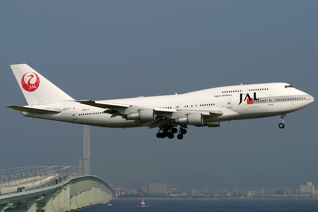 Japan Airlines 747-300
