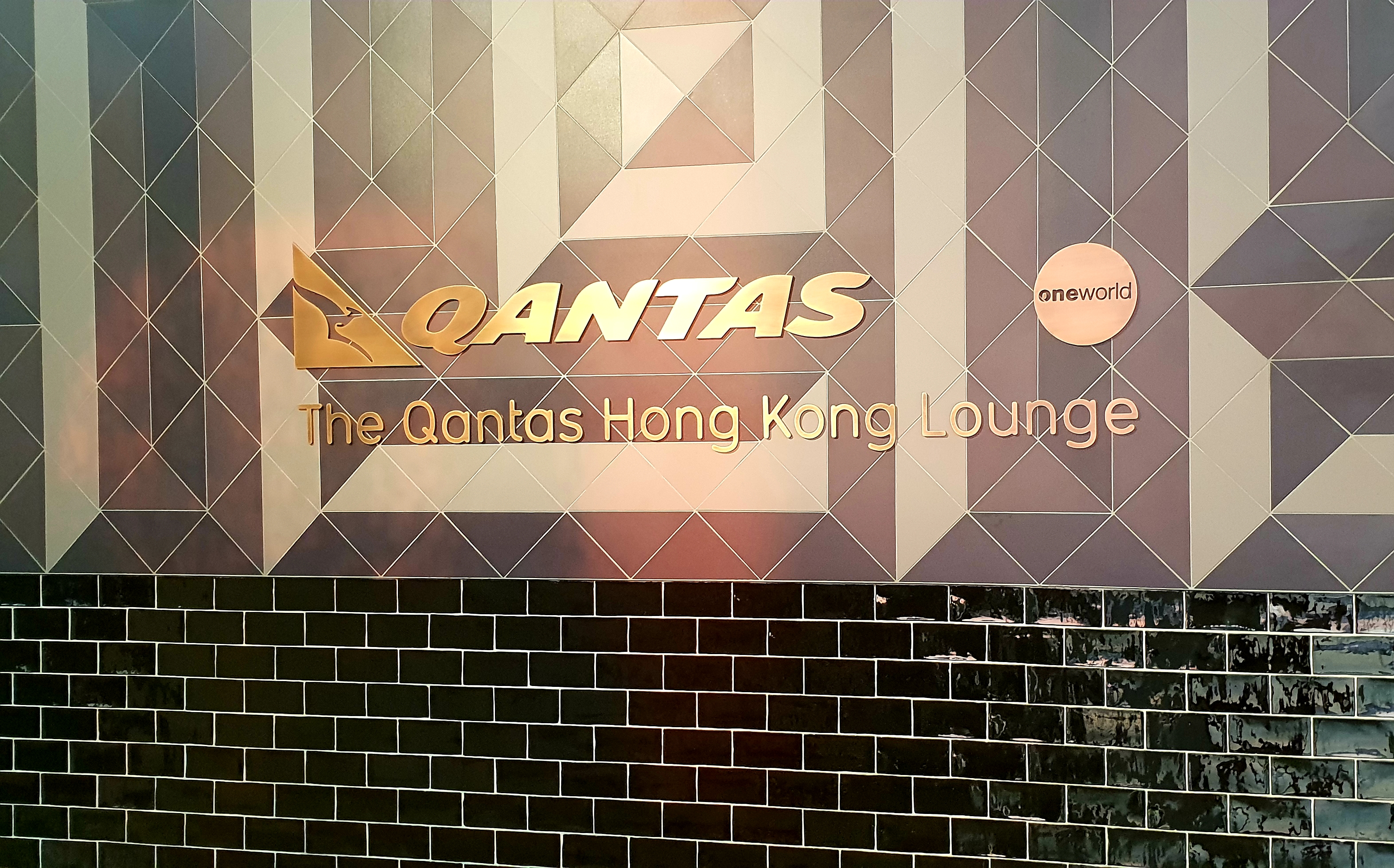 Wantas Hong Kong Lounge