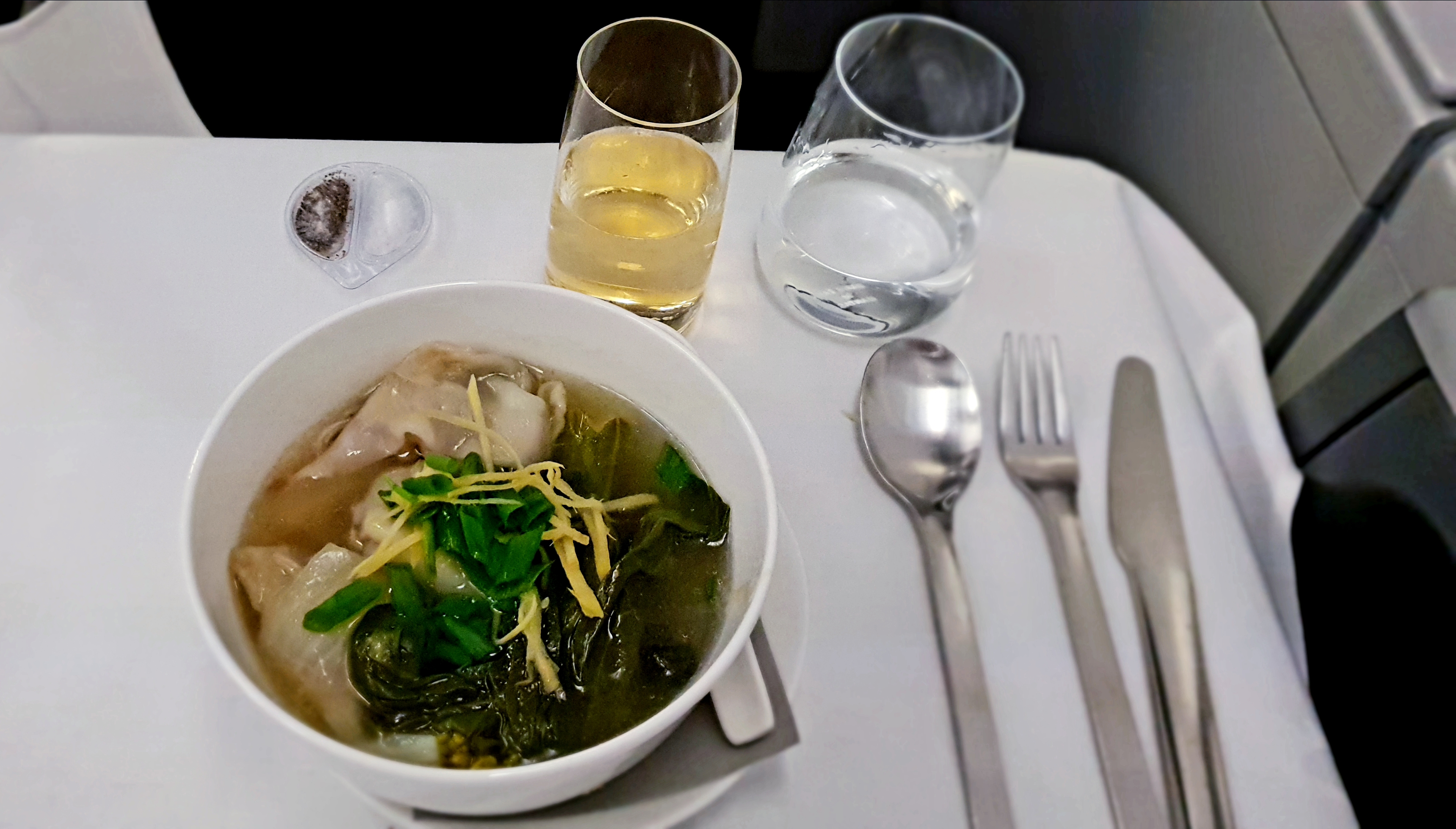 Qantas Airplane Food