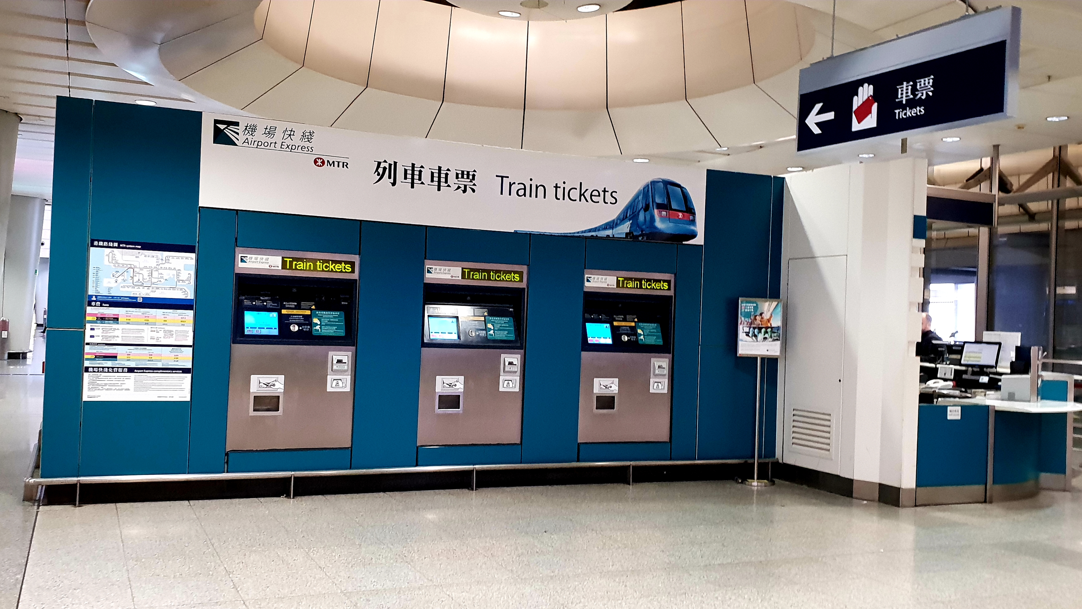 Hong Kong Airport Express Tickets