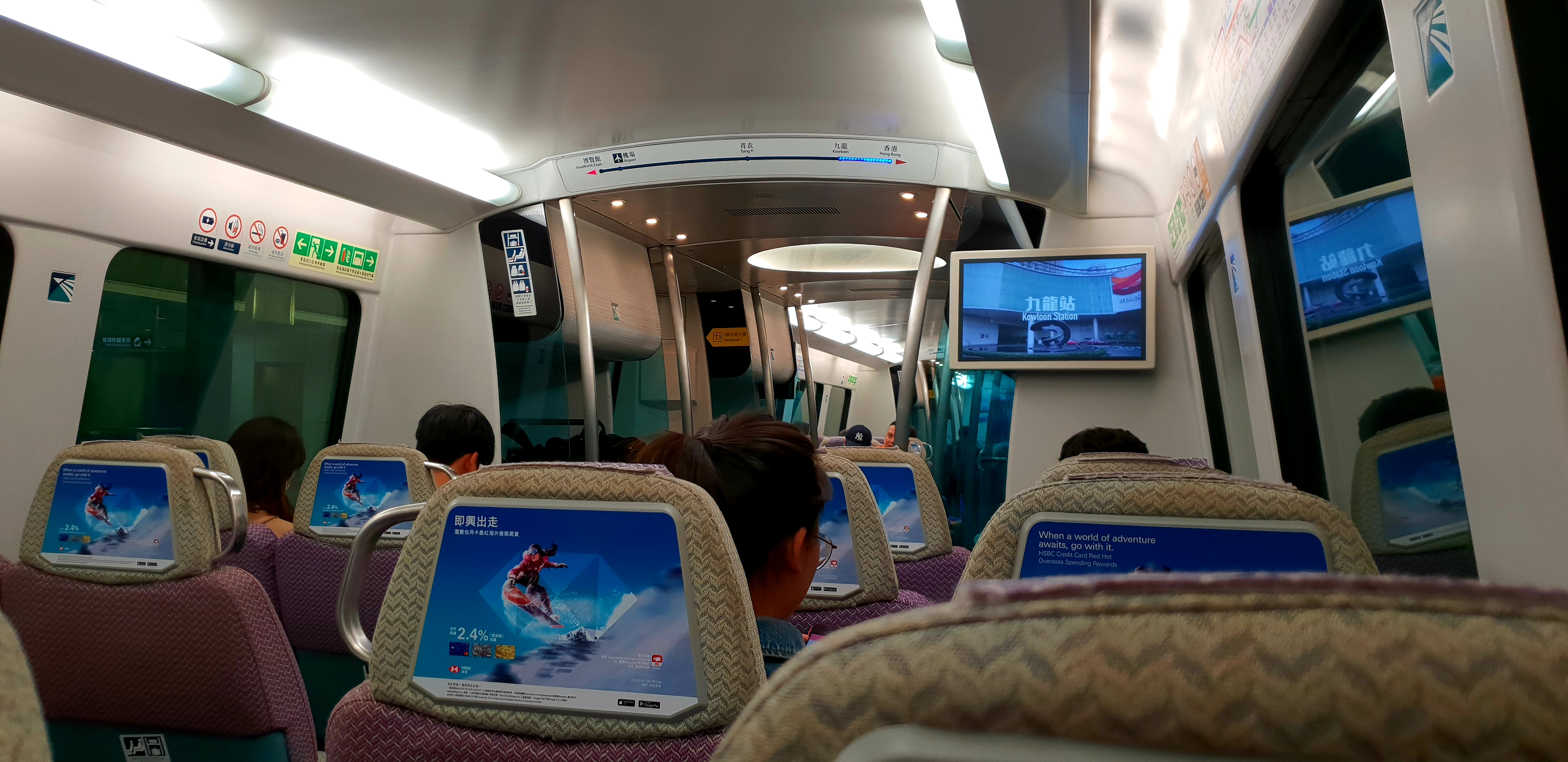Inside HK Airport Express